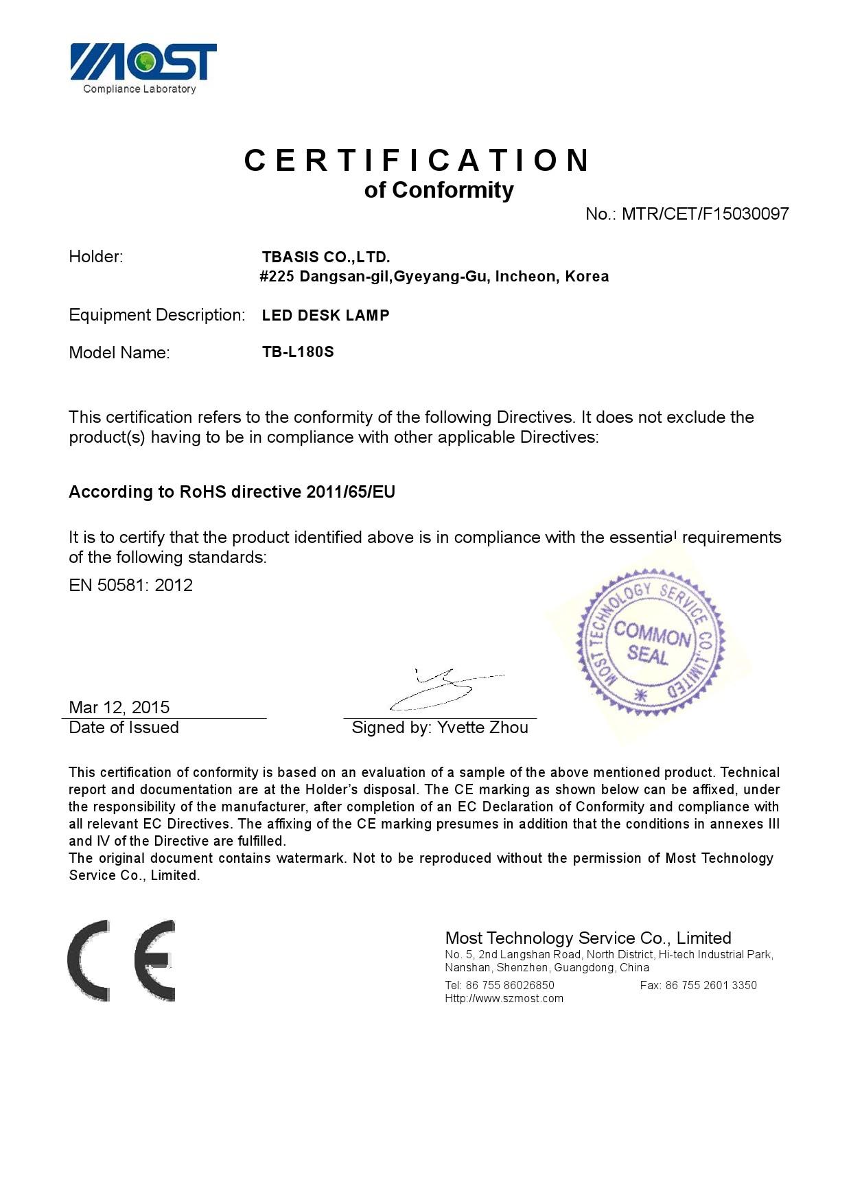 TB-L180S Certificate Rohs