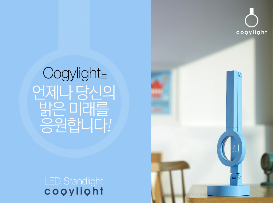 CogyLight LED DesklampTB-180P