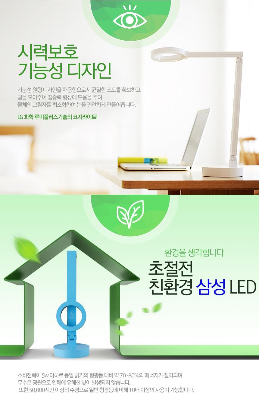 CogyLight LED DesklampTB-180PB - tích điện dùng 100 giờ