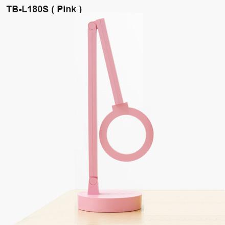 TB-L180S Pink Đèn bàn CogyLight màu Hồng. seri Đèn bàn hàn quốc giá rẻ nhất