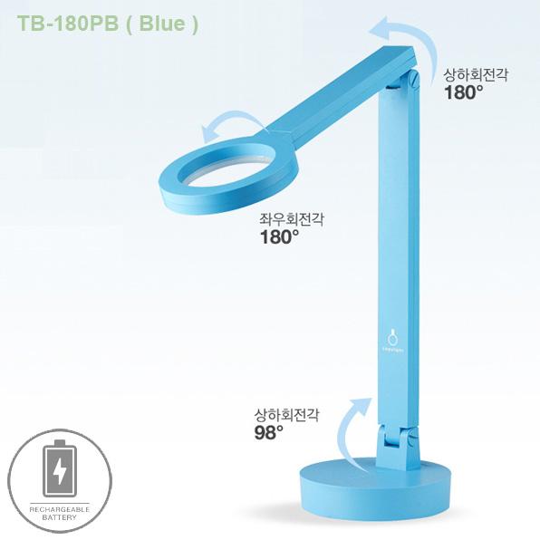 TB-180PB-Blue